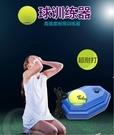 網球訓練器回彈帶繩皮筋網球