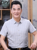 爸爸夏裝中年男士短袖襯衫40-50-60歲中老年人冰絲襯衣爺爺棉上衣