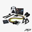 PTP 阻力訓練套組 (含彈力繩/握把/踝套/門檔/手提袋) PPPTP9001【iSport愛運動】