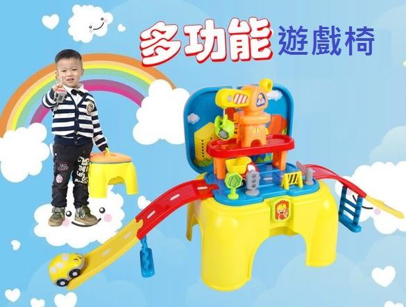 *幼之圓*多功能遊戲椅~智能感應工程軌道遊戲組~聲光效果佳~收納可當兒童小椅子~超實用