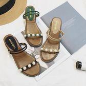 2018新款坡跟兩穿百搭學生珍珠女夏時尚外穿沙平底拖鞋 JA520 『毛菇小象』