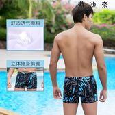泳褲男平角男士寬鬆大碼泡游泳褲男款泳衣