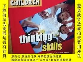 二手書博民逛書店TEACHING罕見CHILDREN:THINKING SKIL