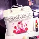 韓少女心化妝包韓版大容量專業手提包硬的化妝箱防水化妝品收納包 依凡卡時尚