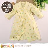 嬰兒長袍 台灣製春夏薄款純棉和式長睡袍 魔法Baby