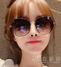 2021年新款女士時尚墨鏡韓版潮防紫外線偏光太陽眼鏡2020網紅大臉 小時光生活館