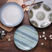 陶瓷餐盤(任兩款)-手繪釉上彩淺盤創意西餐盤3款73h25[時尚巴黎]