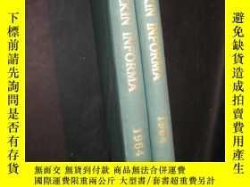 二手書博民逛書店北京週報罕見1964年外文版 1--26/27---52期 兩個