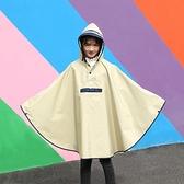 兒童雨衣 男大童15歲防水正韓兒童雨披斗篷式學生兒童雨衣女【免運】