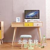 (萬聖節狂歡)梳妝台化妝桌實木北歐大學生電腦桌子台式寫字書桌梳妝台