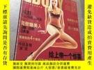 二手書博民逛書店罕見體線2002年2月號Y403679