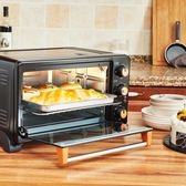 220V大功率1500w多功能電烤箱家用烘焙蛋糕大容量旋轉烤叉快速出貨下殺89折