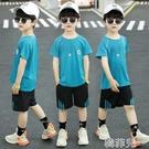 男童套裝 夏款中大男童速干衣套裝韓版帥氣夏季新款男孩運動短袖兩件套 韓菲兒