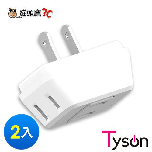 【貓頭鷹3C】Tyson太順電業 TS-003B D型3座2P分接式插座-2入[TS-003B-2]台灣製造