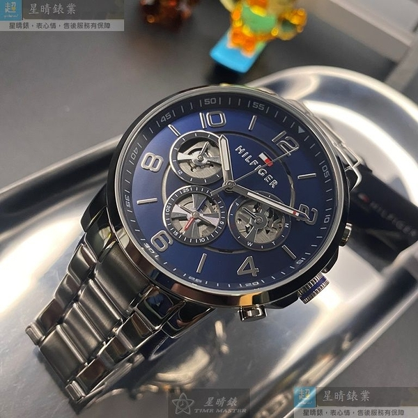 Tommy Hilfigher湯米希爾費格男女通用錶44mm寶藍色錶面銀色錶帶