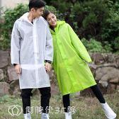 雨衣 雨衣成人徒步戶外男士騎行防水全身旅游便攜式網紅時尚女外套大人 【創時代3C館】