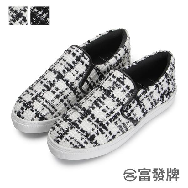 【富發牌】毛呢面料編織懶人鞋-黑/白  1BW23