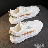 厚底小白鞋2021新款女鞋港風百搭春季薄款學生輕便運動鞋爆款鞋子