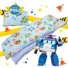 波力 守護 藍 兒童睡袋 鋪棉冬夏兩用 台灣製 超取限一顆 伊尚厚生活美學