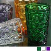 5081【Hans select】斯拉夫復古雕刻玻璃杯-300ML/個(預購款)