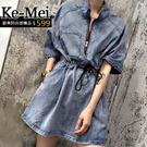 克妹Ke-Mei【ZT61921】chi...