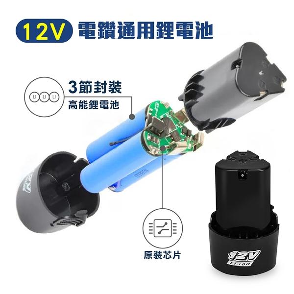 配件【防水電鑽專用!充電鋰電池】電鑽 21V 鋰電池 創藝