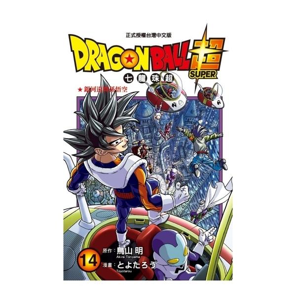 DRAGON BALL超七龍珠超(14)