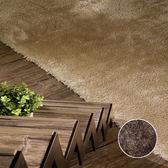 晶瑩長毛地毯140x200cm咖啡