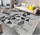 INS北歐房間地毯客廳家用簡約現代沙發毯臥室滿鋪可愛茶幾毯地墊 JA7494『科炫3C』