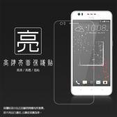 ◆亮面螢幕保護貼 HTC Desire 825/Desire 10 lifestyle 保護貼 軟性 高清 亮貼 亮面貼 保護膜 手機膜
