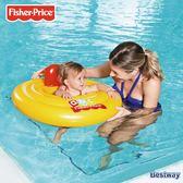 ★樂購王★ Fisher-Price 商檢合格 嬰幼兒座圈 Step A【B0671】