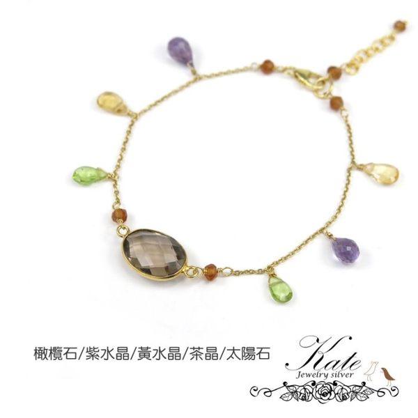 銀飾純銀手鍊手環 天然黃水晶紫水晶橄欖石 浪漫歐風 純銀鍍K金 925純銀寶石手鍊 KATE銀飾