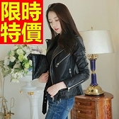 機車夾克-時尚重金屬風走秀款經典女皮衣外套61z71[巴黎精品]