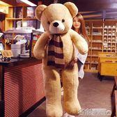公仔 泰迪熊熊貓公仔1.6大號抱抱熊布娃娃女孩2米大熊毛絨玩具熊送女友 名創家居館igo