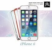 [富廉網] JTL iPhone 6 (4.7吋) 極薄航太鋁合金保護邊框