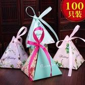 結婚用品婚禮道具創意絲帶包裝紙盒子婚宴喜糖盒三角糖果盒
