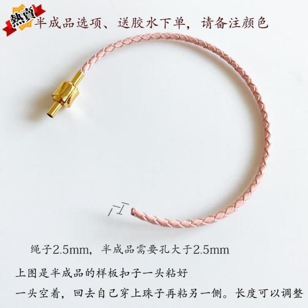手繩  細款皮繩手鏈不銹鋼扣 可穿周大福等黃金轉運珠編織皮質紅繩手繩  快速出貨