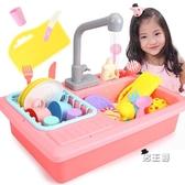 兒童玩具出水男孩女孩過家家廚房仿真生日禮物小學生3-6歲XW 快速出貨
