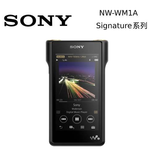 【結帳再折+24期0利率】SONY 索尼 NW-WM1A MP3 隨身聽 128GB 公司貨 Signature 系列