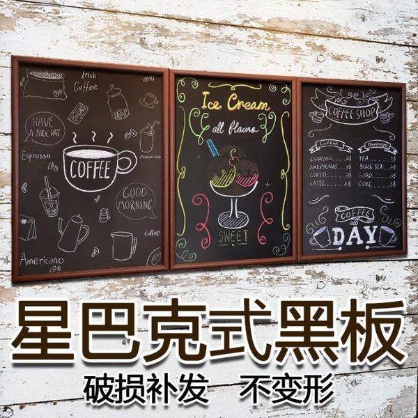 黑板 手寫掛式飾小黑板星巴克價格展示牌餐廳奶茶店鋪創意海報菜單價目igo 雲雨尚品