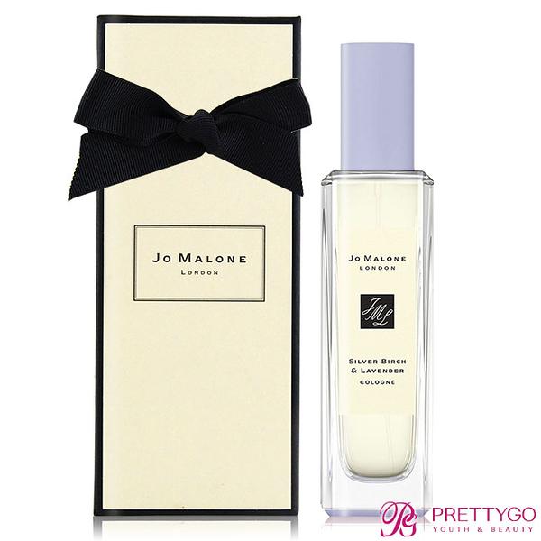 Jo Malone 白樺樹與薰衣草香水 Silver Birch & Lavender Cologn(30ml)[附禮盒緞帶]-英倫限定國際航空版