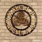 齒輪鐘表創意機械掛鐘客廳臥室歐式復古工業風裝飾掛表時鐘掛墻 qz6835【甜心小妮童裝】