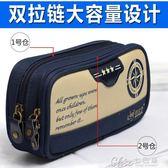 筆袋小學生多功能文具盒大容量初中學生男生盒袋學習用品 Chic七色堇