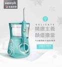 美國Waterpik Aquarius 專業型牙齒保健沖牙機WP-676C/WP-676 藍綠色(台灣原廠公司貨,2年保固)