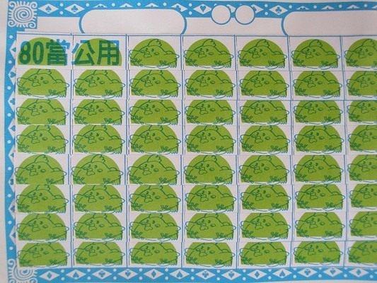 80當 抽當用抽抽樂紙牌(公用1-80號紙牌)/一組一大張入(特12)