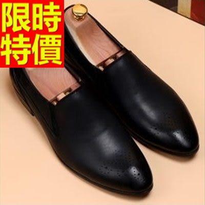 男真皮皮鞋-紳士休閒布洛克牛津鞋3色58x7【巴黎精品】