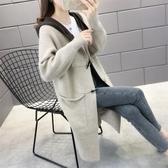 年秋季新款韓版寬鬆針織開衫女時尚百搭連帽中長款毛衣外套女 遇見初晴