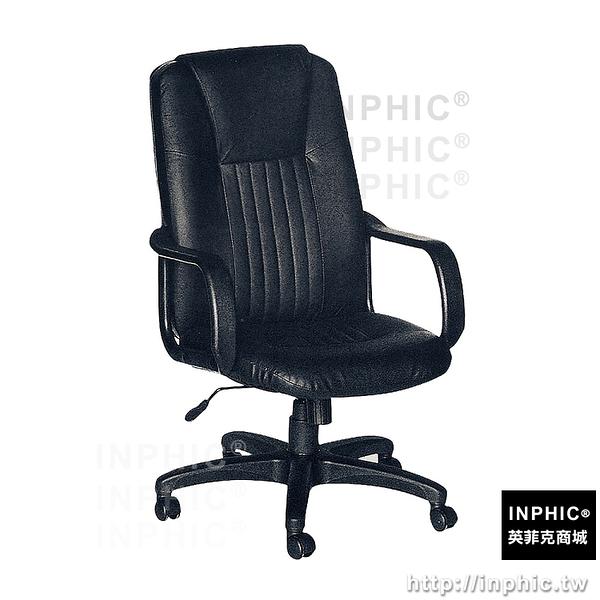 INPHIC-【PARRY】辦公椅 總裁椅 電腦椅 書桌椅 人體工學 電競 賽車椅 主管椅_LVJN