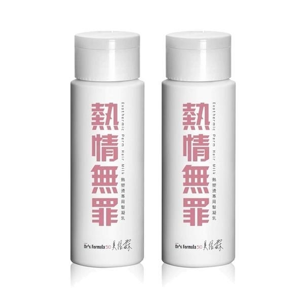 【南紡購物中心】《台塑生醫》Dr s Formula熱情無罪-熱塑燙專用髮凝乳150ml(2入)