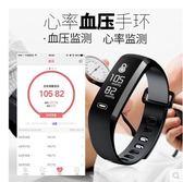 現貨  M2智慧手環   測 睡眠 監測 健康手錶防水計步智慧手環